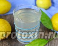 Миниатюра к статье Сварите лимоны вечером и пейте жидкость, когда проснетесь