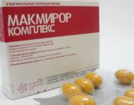 Миниатюра к статье Макмирор: инструкция по применению свечей и таблеток, отзывы