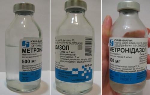 метронидазол внутримышечно инструкция по применению