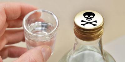 Миниатюра к статье Отравление метиловым спиртом: симптомы, через сколько времени