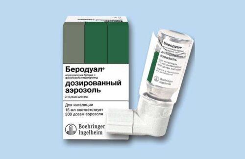 Миниатюра к статье Передозировка Беродуалом: симптомы, первая помощь